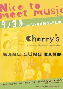 Cherry's 秋のツアー2021
